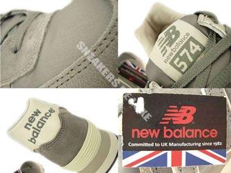 ML574GRU New Balance 574