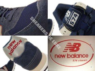 ML574JNR New Balance 574
