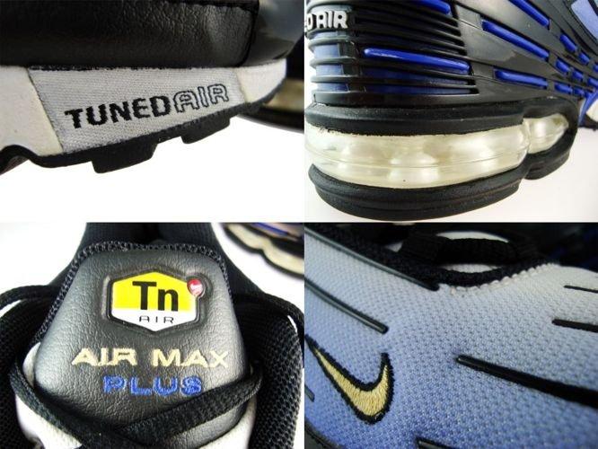 Nike Air Max Plus TN III 3 Hyper BlueBlack Yellow 604201