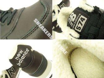 ML574BL New Balance 574 Black Leather