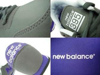 U395NGP New Balance Neutral Grey / Purple